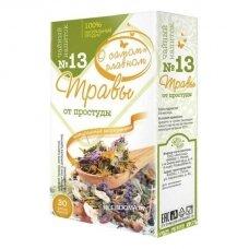 Žaliosios arbatos gėrimas Nr. 13 30 pokelių po 2g.