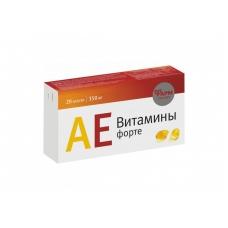 A E vitaminai forte N 20