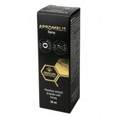 APROMELIS. Propolio vandeninis ekstraktas su medumi 30 ml