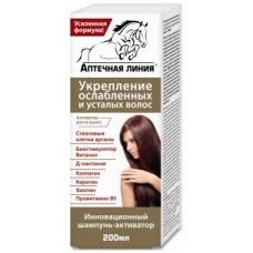 Aptečnaja Linija šampūnas - aktyvatorius stiprinantis silpnus ir pažeistus plaukus 200ml