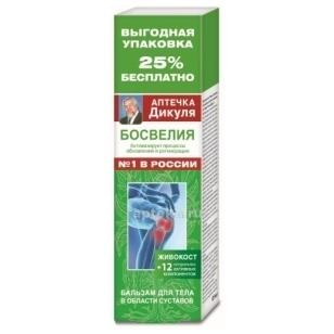 Aptečka Dikulia Živokost balzamas kūnui su Bosvelijos ekstraktu 125 ml