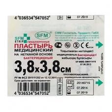 Baktericidinis pleistras 3.8x3.8 cm 2vnt