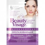 Beauty Visage molekulinė tekstilinė veido kaukė, 25 ml