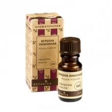 Botanika 100% Citrininės aloyzijos (verbenų) eterinis aliejus, 10 ml