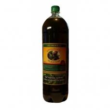 CHLOROFILAS spygliuočių eliksyras, 2000 ml