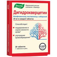 DIHIDROKVERCETIN Maisto papilas širdžiai ir kraujagyslėms 250mg N20 (Evalar)