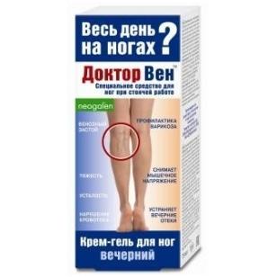 """""""Doktor Ven"""", Kremas kojoms 75ml Vakarinis"""
