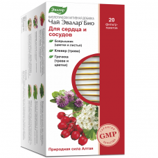 Evalar Bio arbata širdžiai ir kraujagyslėms 20 pakelių