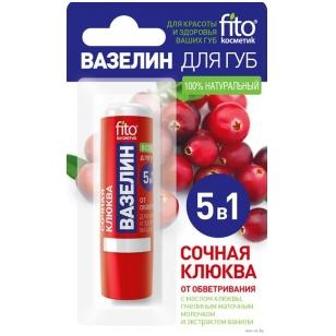 """Fitokosmetik lūpų balzamas- vazelinas """"Spanguolė"""" apsauga lūpoms nuo blogo oro 4.5g."""