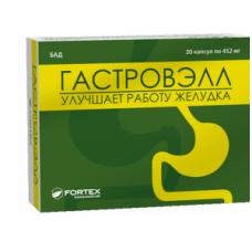 Gastrovell, 30 kaps.