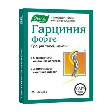 GARCINIJA FORTE Maisto papildas 80 tablečių po 230 mg