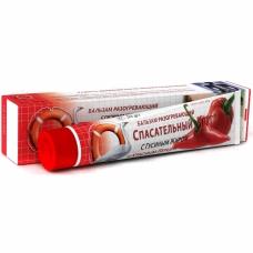 GELBĖJIMO RATAS® , Šildomasis kremas su žąsies taukais ir raudonuoju pipiru, 45g