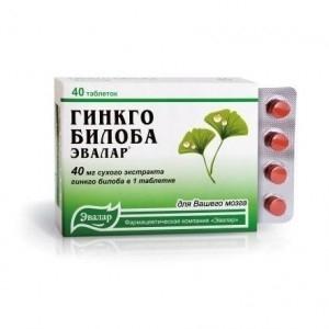ginkmedžio biloba evalar nuo hipertenzijos)