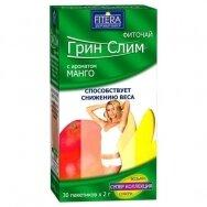 Green Slim arbata Mango skonio 30 pakelių