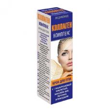 Kolagenas kosmetinis gelis MedikoMed 25ml