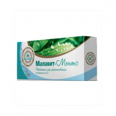 """Maisto papildas """"Malavit-Mento"""", 20 tablečių po 1 g"""