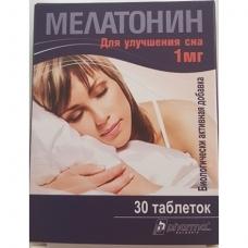 Maisto papildas Melatoninas Pharma AD N30