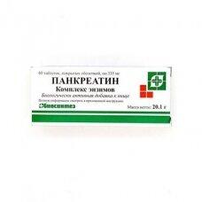 Maisto papildas Pankreatinas  60 dengtų tablečių