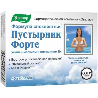 Pustirnik (sukatžolė) forte su magniu ir vitaminu B6 N40 (Evalar)
