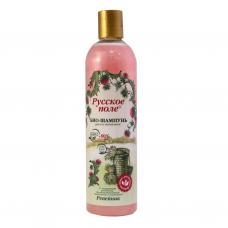 Russkoje Pole Plaukų šampūnas su varnalėšų ekstraktu ir keratinu 400 ml