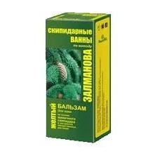 Terpentino emulsija voniai. Geltona, su vaistažolių ekstraktu (250 ml)