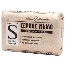 Tualetinis muilas Sernoe 90g