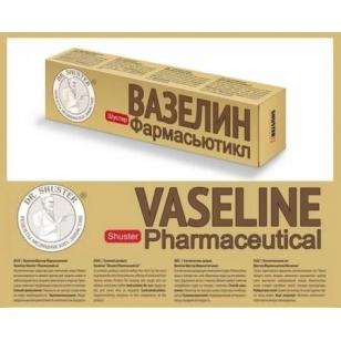 Vazelinas kosmetinis 44ml