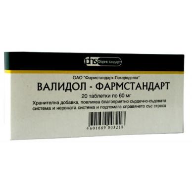 Validol Farmstandart 60 mg tab. N20